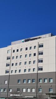 国立病院機構千葉医療センター