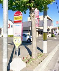 「北郷2条7丁目」バス停留所