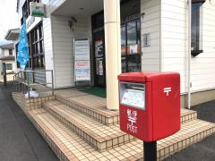倉敷北畝郵便局