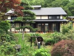 新鹿沢温泉旅館鹿鳴館