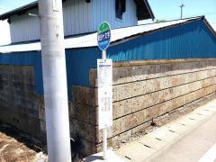 「津田十文字」バス停留所