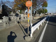 「堀口町東」バス停留所