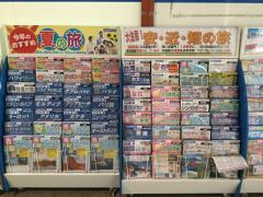 近畿日本ツーリスト 千葉支店