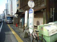 「仲町(さいたま市)」バス停留所