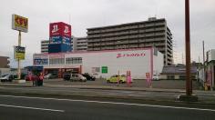 ドラッグイレブン 宮崎大橋店