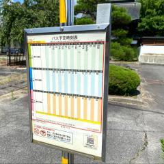 「長崎元町」バス停留所