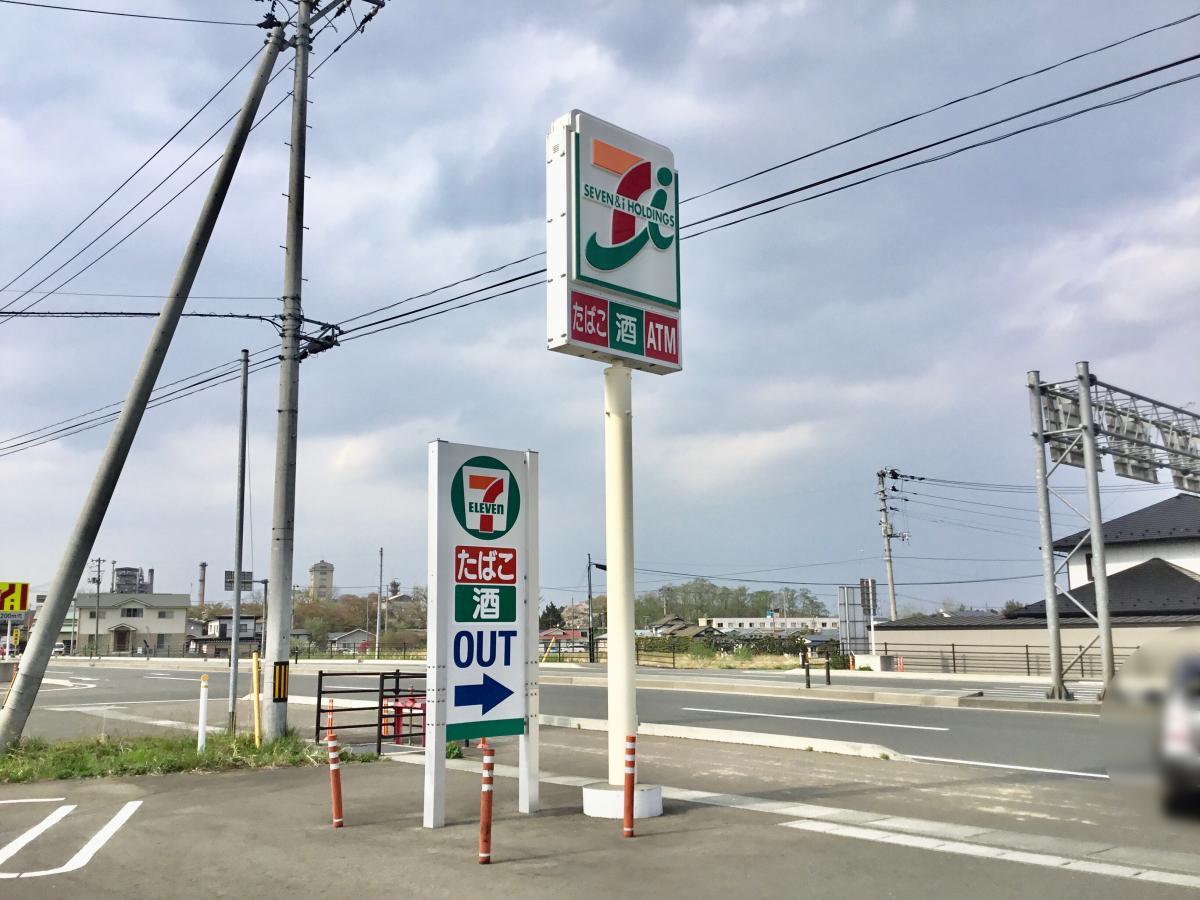 金ヶ崎 町 天気