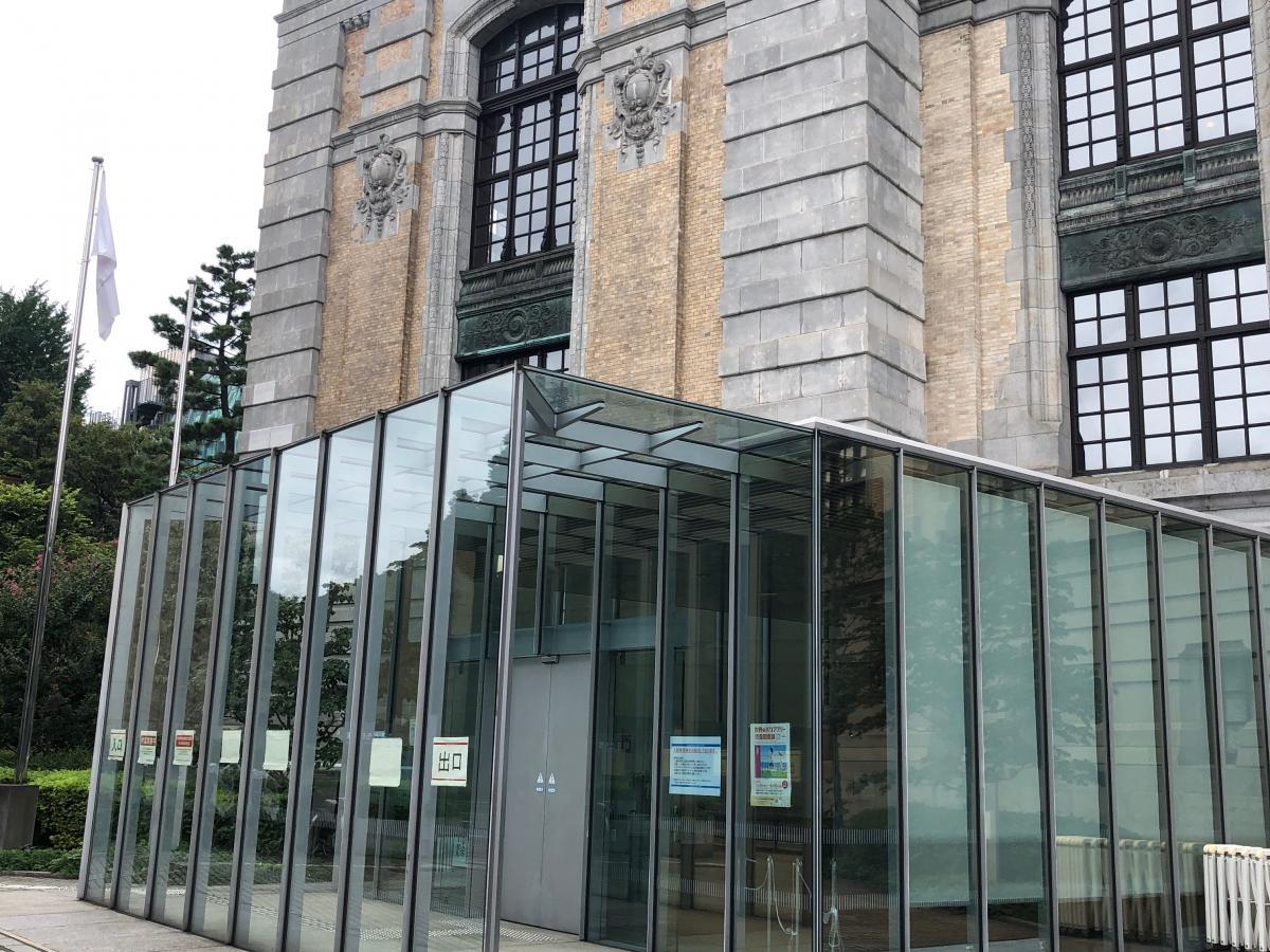 国会図書館国際子ども図書館出入り口
