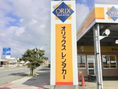 オリックスレンタカー宮古島空港店