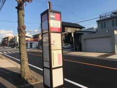「山ノ田」バス停留所