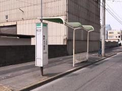 「鶴町四丁目北」バス停留所