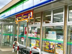 ファミリーマート 上市中央店