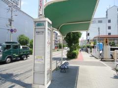 「歌島二丁目」バス停留所