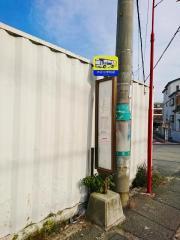 「大正小学校前」バス停留所