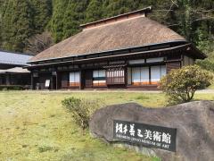 坂本善三美術館