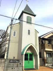 日本フリーメソジスト 堺キリスト教会