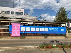 志貴野中学校前駅
