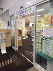 名古屋市徳重図書館