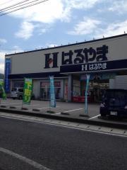 はるやま新居浜喜光地店