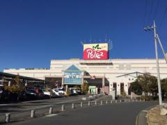 笠間ショッピングセンターポレポレシティ