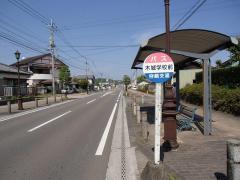 「木城学校前」バス停留所