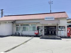 備後赤坂駅