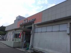 フーズマーケットホック広瀬店