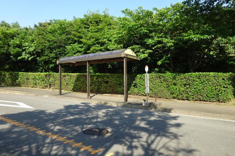 「湘南国際村つつじが丘」バス停留所