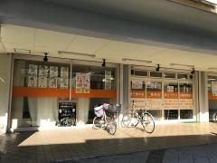 新三郷中央整骨院