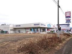 ウエルシア 福島鎌田店