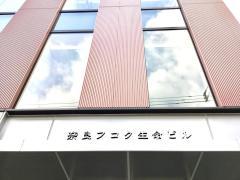 富国生命保険相互会社 奈良支社