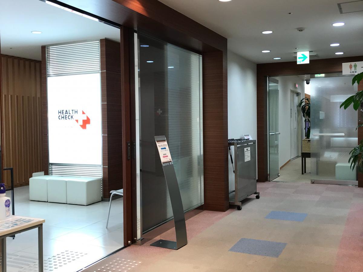 総合 健 診 センター ヘル チェック レディース 横浜