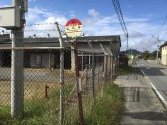 「上石井」バス停留所