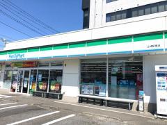 ファミリーマート 土浦駅東店