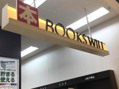 片岡ブックスサニーアクシス店