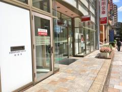 尼崎信用金庫宝塚支店