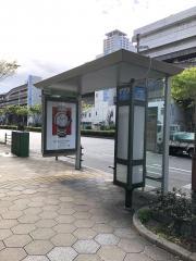 「近鉄上本町駅」バス停留所