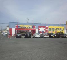 ブックオフ 佐賀高木瀬店