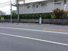 「宮平」バス停留所