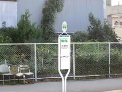 「鳩ケ瀬会館」バス停留所