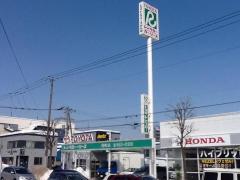 トヨタレンタリース新札幌西町店