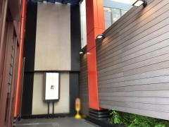 アパホテル 渋谷道玄坂上