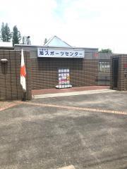 大阪市立旭スポーツセンター