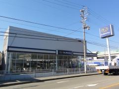 兵庫スバル自動車明石店
