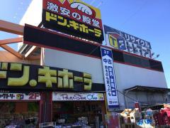 ドン・キホーテ 川越店