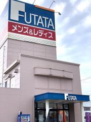 フタタ高鍋店