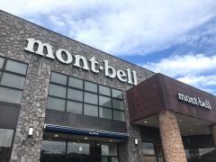 mont-bell 諏訪店