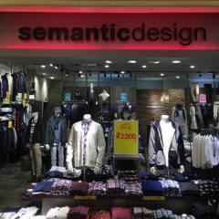semantic designトレッサ横浜店