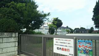 吉田東小学校