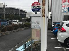 「来迎寺カネカ前」バス停留所